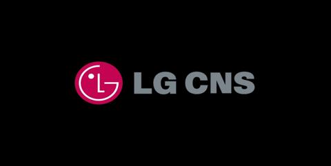 lg-cns-ci